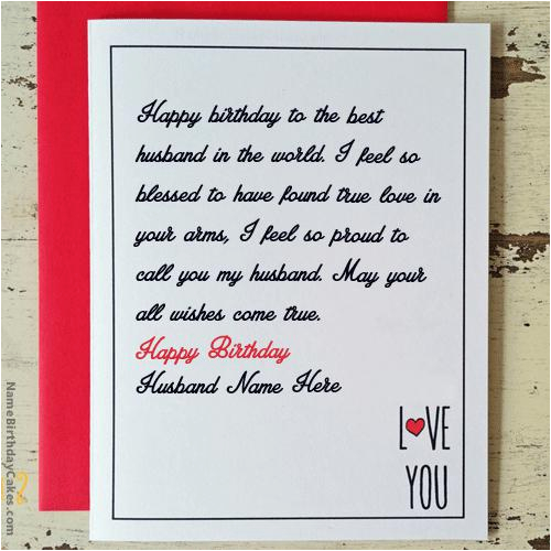 love birthday card for husband with name