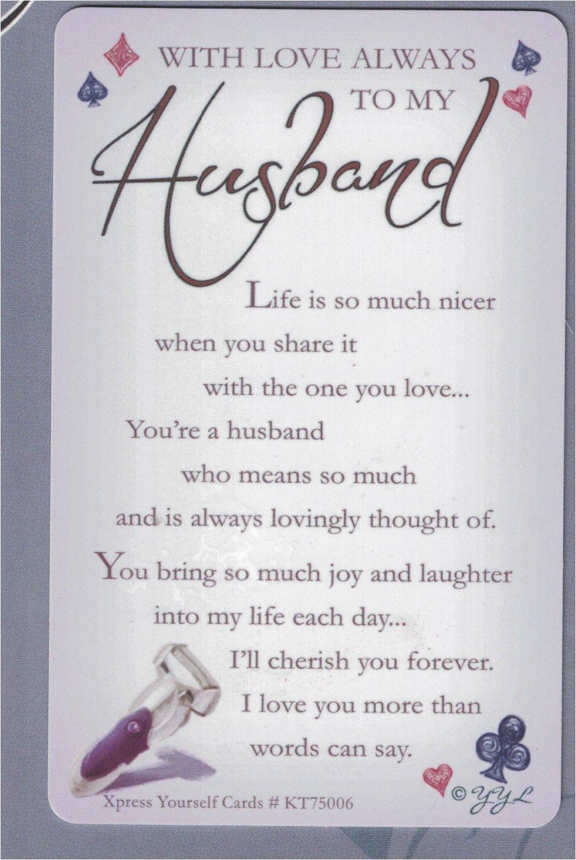 husband birthday card happy birthday to my husband