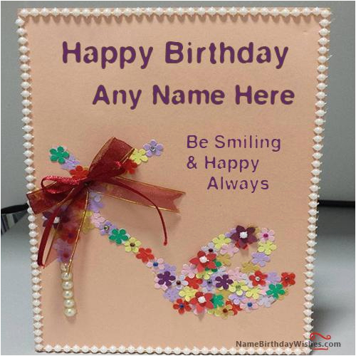 33 Wish Your Friend With Name Birthday Greeting