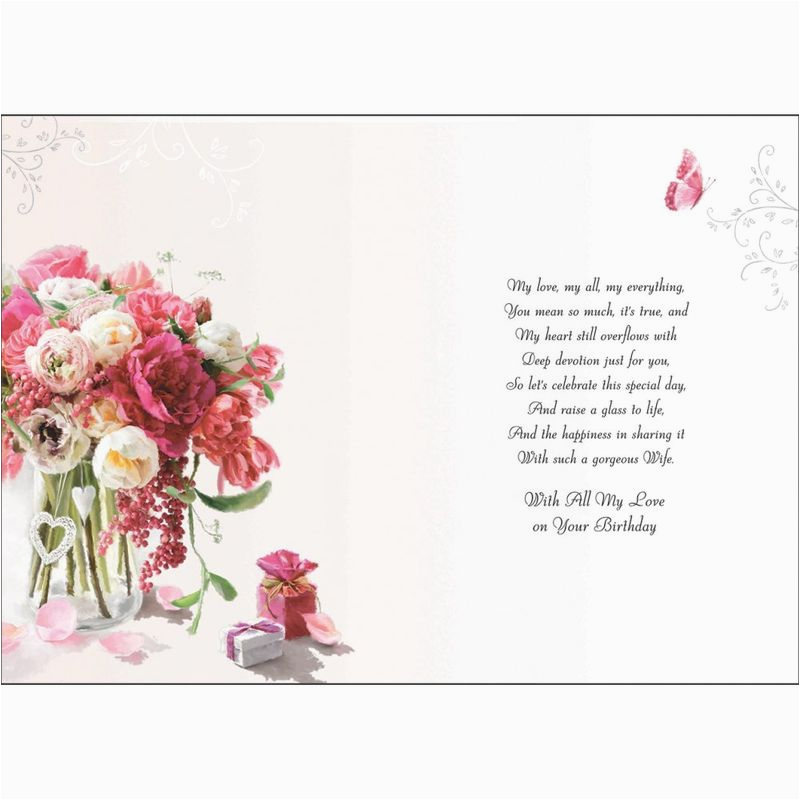 wonderful wife birthday card karenza paperie