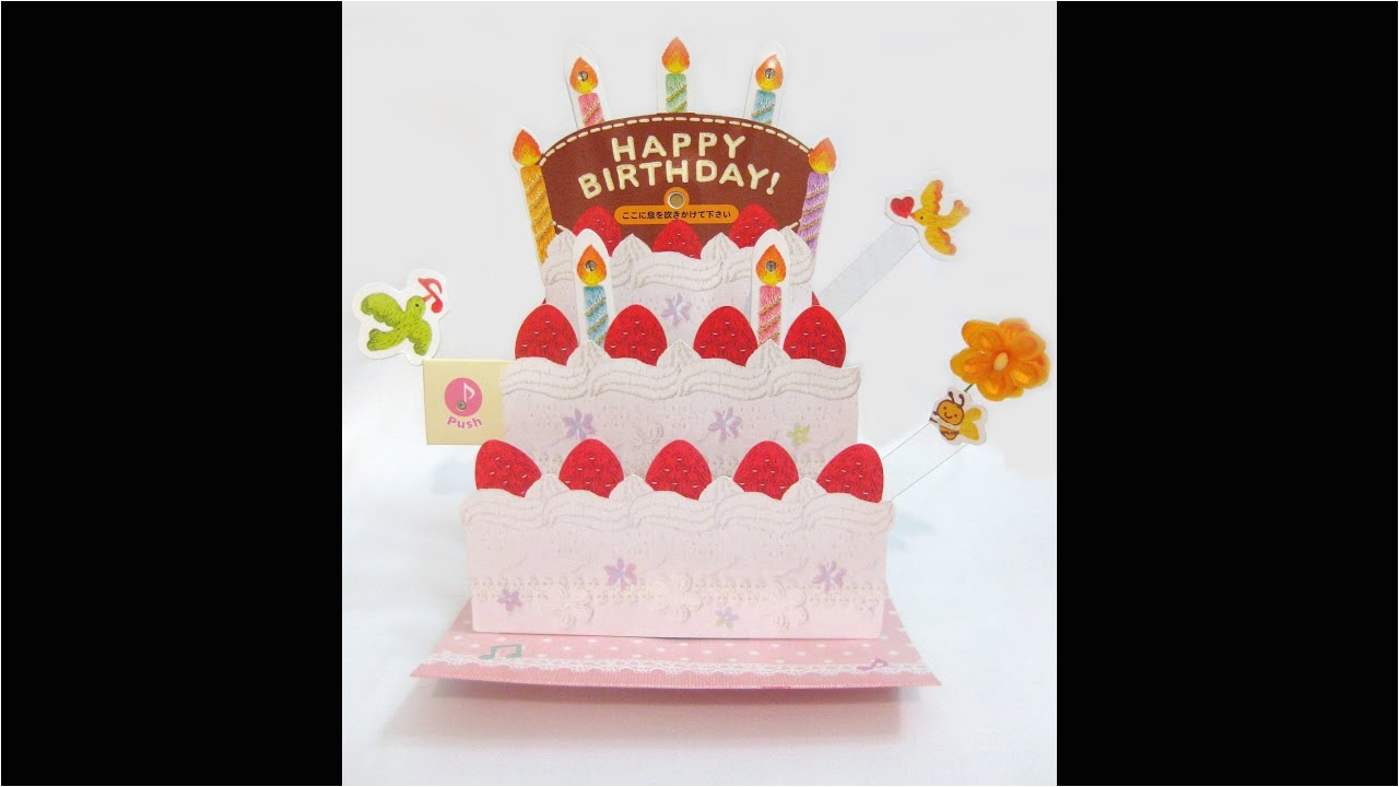 Birthday Cards Cakes Pictures Cake Greeting Card Blow Out Candle Youtube