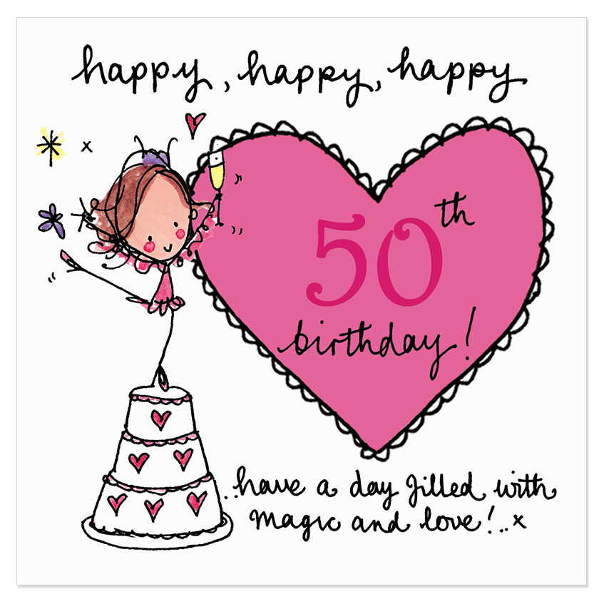 Birthday Cards For 50 Year Old Woman Happy 50th Juicy Lucy Designs