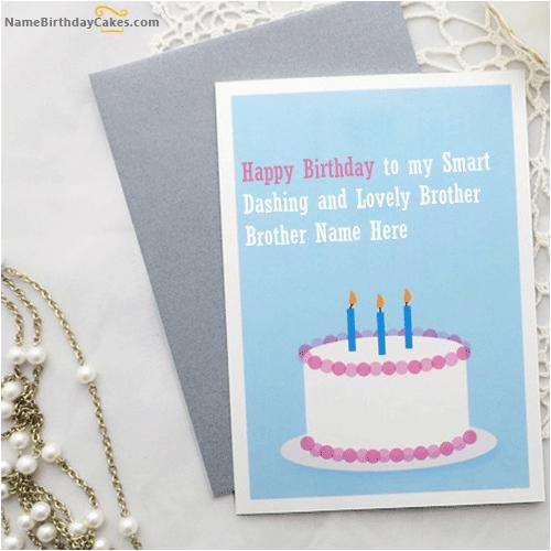 blue birthday card for brother with name