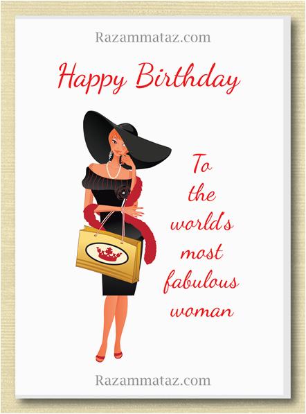 female birthday card c