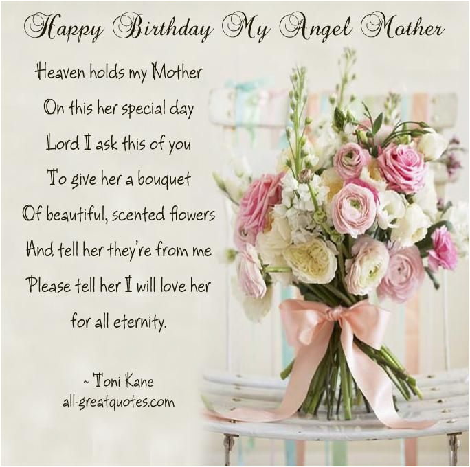 Birthday Cards For Mom In Heaven Happy All