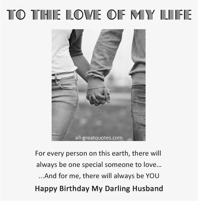 46373071141299682 Happy Birthday Husband Facebook Free Cards