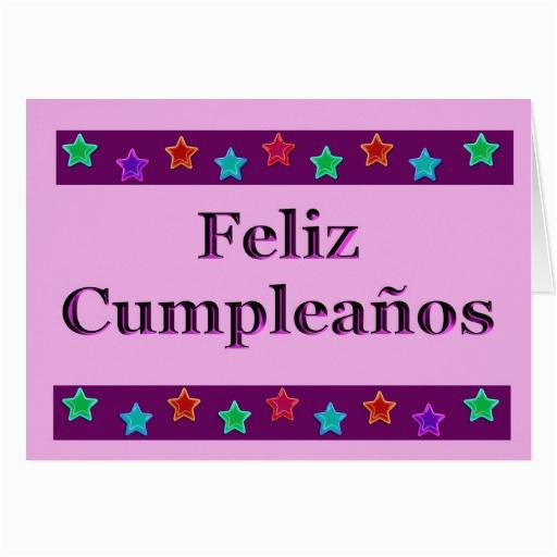birthday 20cards 20in 20spanish 20feliz 20cumpleanos