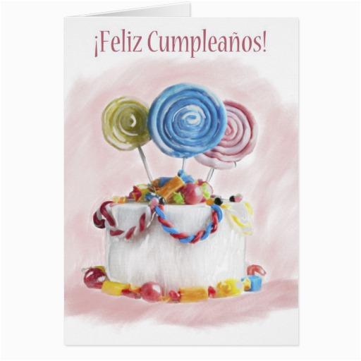Birthday Cards In Spanish Feliz Cumpleanos Feliz Cumpleanos Spanish