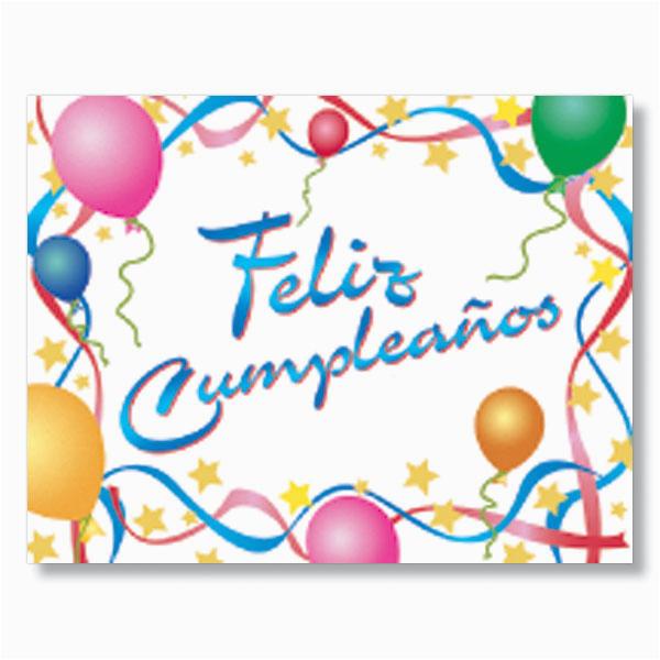 happy birthday stars and streamers spanish business birthday card
