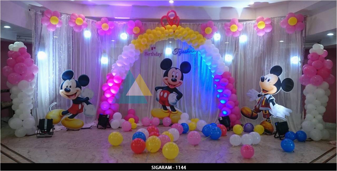 themed birthday celebration at ram international hotel pondicherry