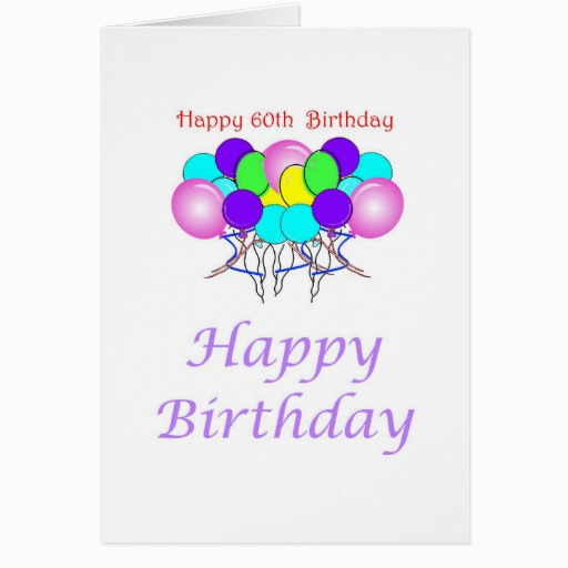 Birthday E Gift Cards 60th Cake Ideas And Designs