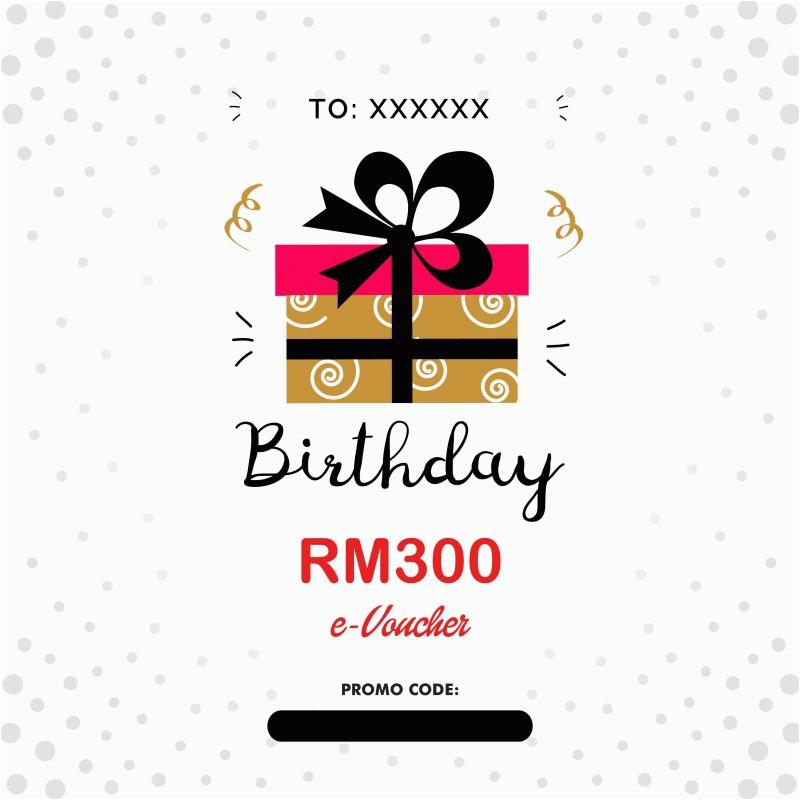 4907 e gift cards happy birthday