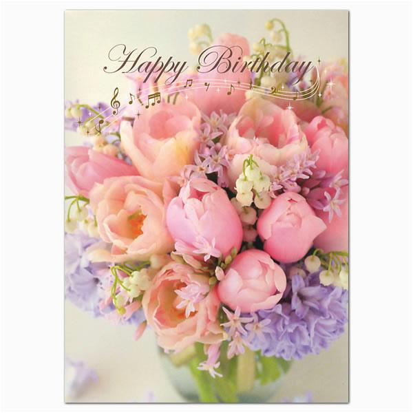 Birthday Flower Card Message ashiya Hori Mansho Do Birthday Music Cards Flowers B48