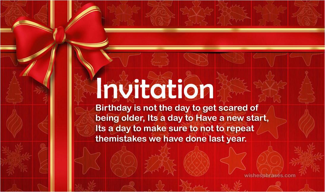birthday invitation message for friends