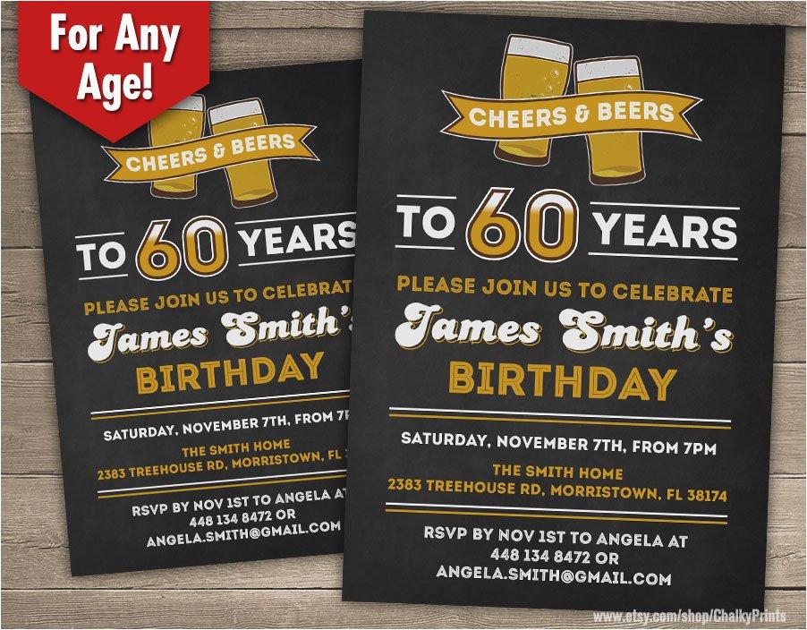 free adult male birthday invitation printable