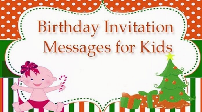 birthday invitation messages for kids