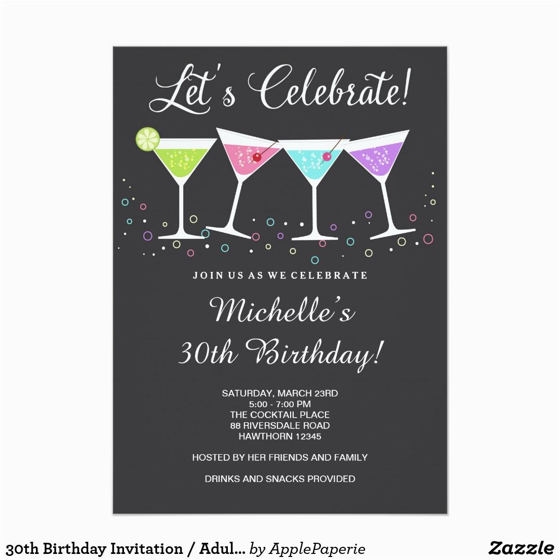 its baby stuff adult birthday invitations