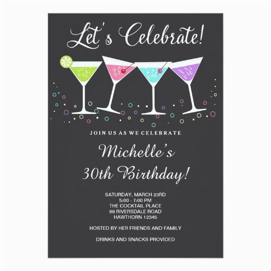 30th Birthday Invitation Adult Invite 256346603474764385