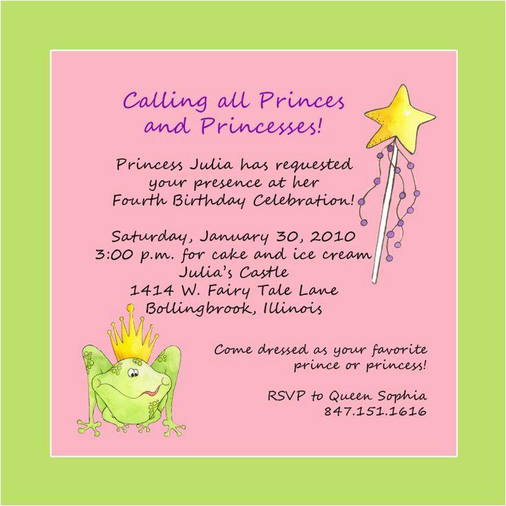 princess themed birthday invitation wording first