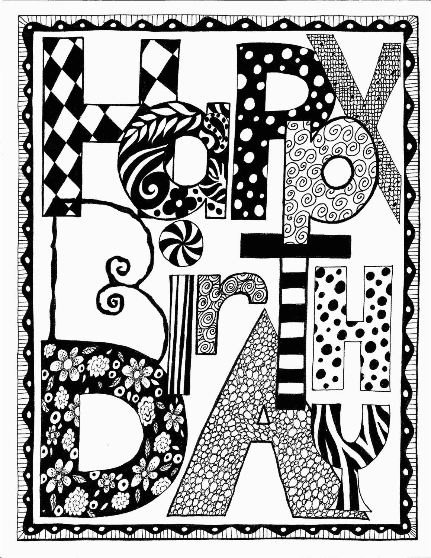post printable folding birthday card black and white 90012