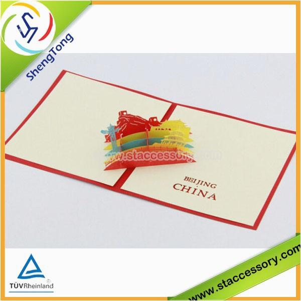 Bulk Blank Greeting Cards Buy