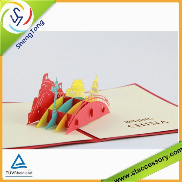 Blank Birthday Cards Bulk Bulk Blank Greeting Cards Buy Blank Greeting Cards