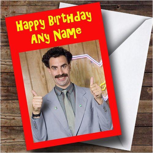borat personalised birthday card