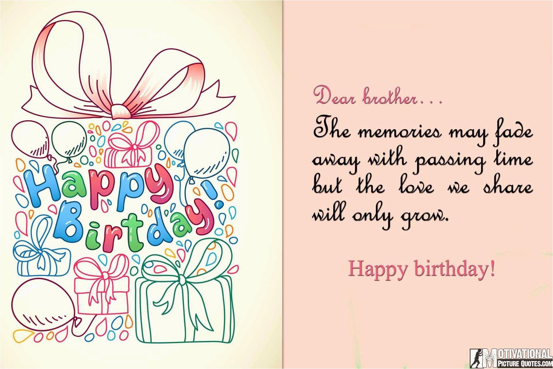 borat birthday card