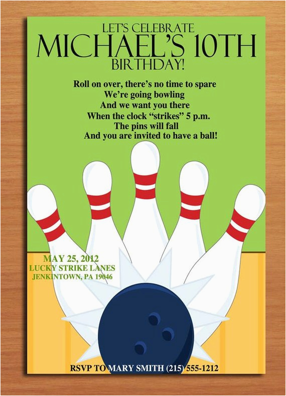 bowling alley customized printable