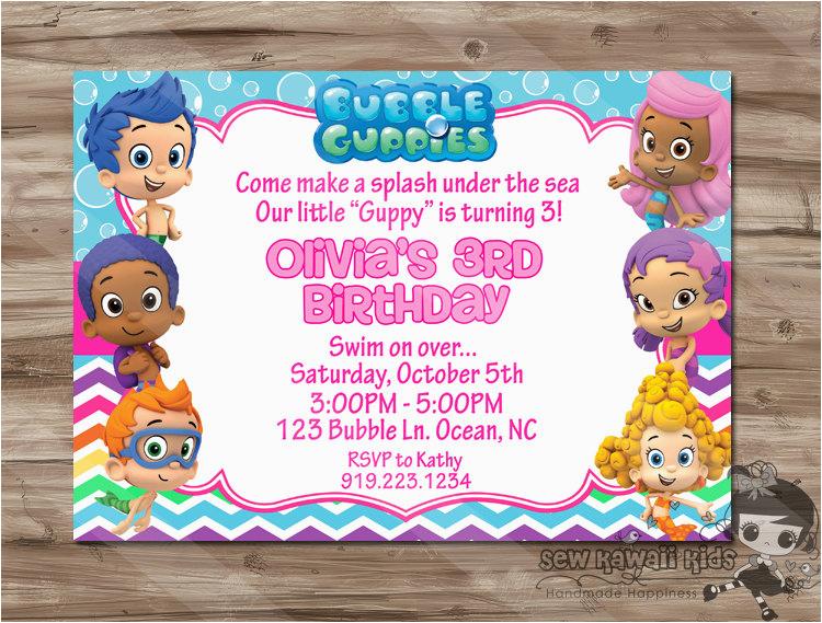 bubble guppies birthday invitation