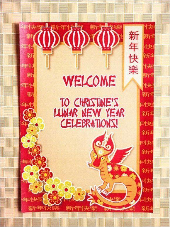 chinese baby shower
