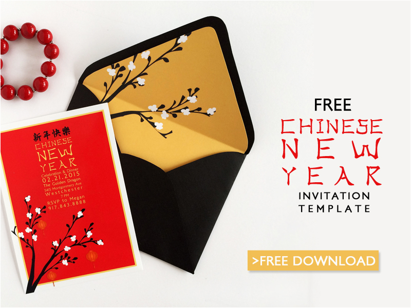 chinese invitation template