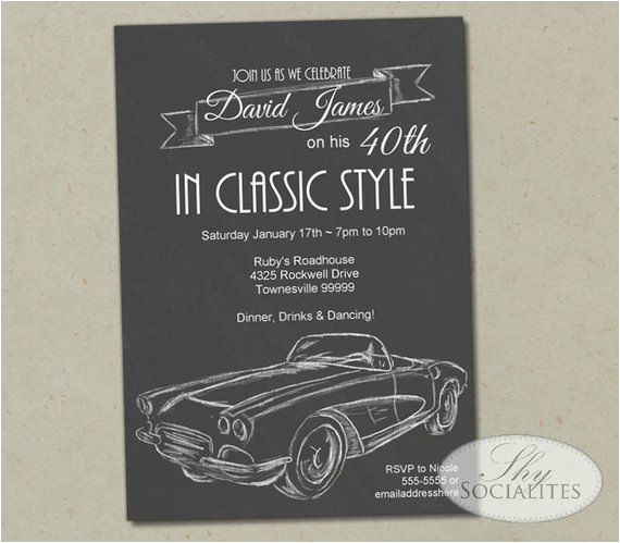 classic car invitation spy party sports