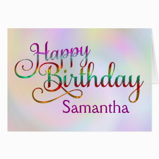 Create Your Own Happy Birthday Card Happy Birthday Text Design Your Own Ideas Card Zazzle