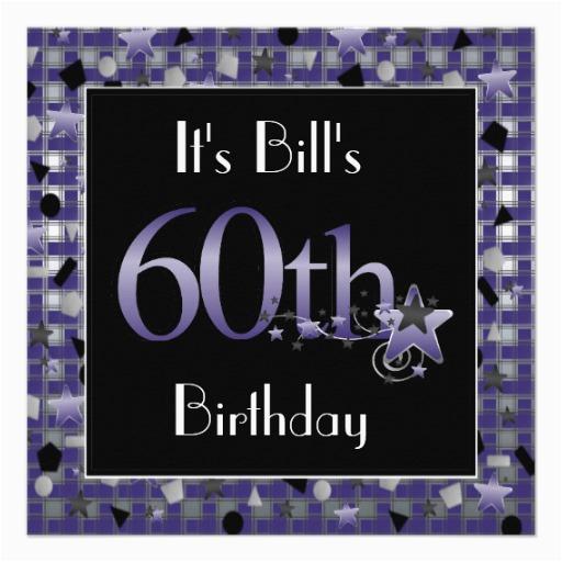 happy 60th birthday party invitation personalized zazzle