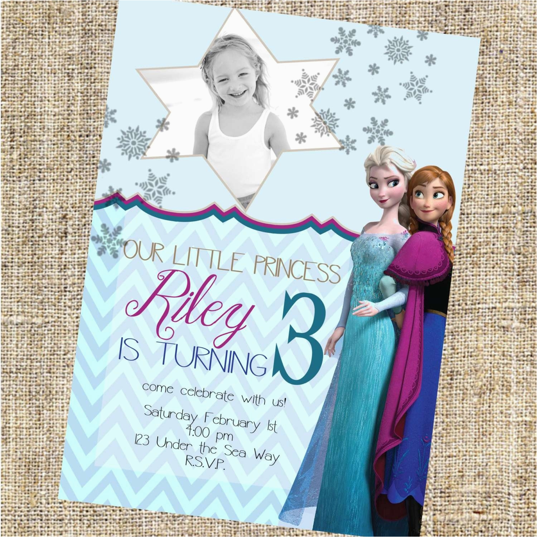 walgreens birthday invitations template