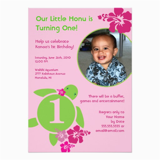 aloha honu custom photo card birthday invitation 161537304918956904