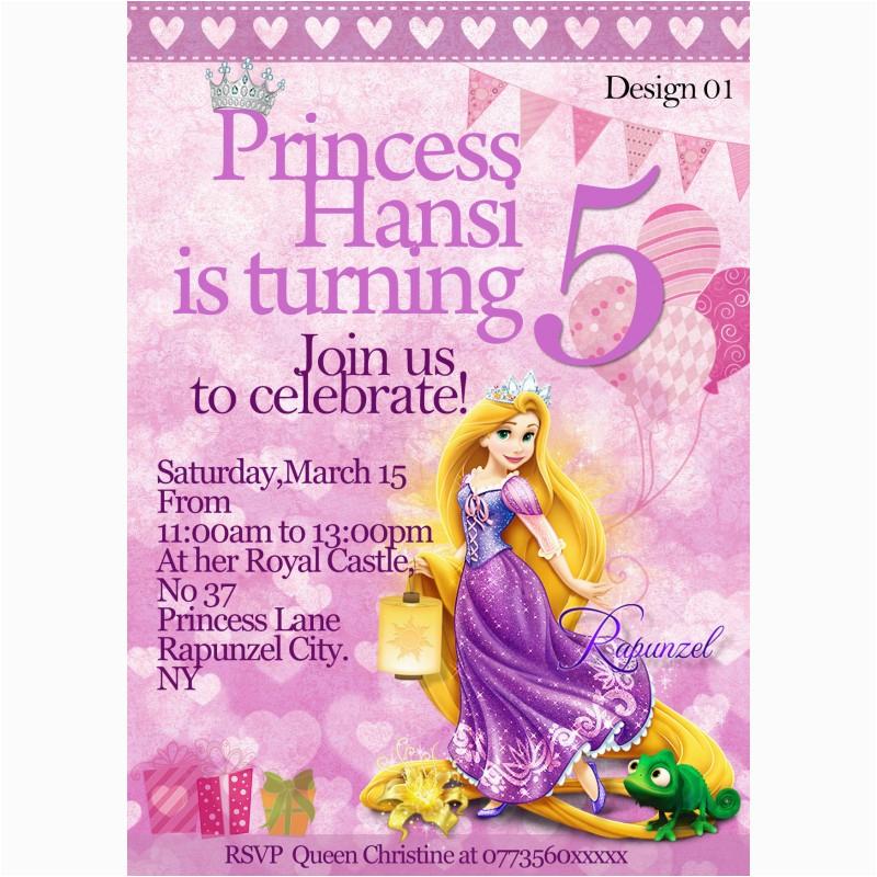 Custom Disney Princess Birthday Invitations Personalized Tangled Rapunzel