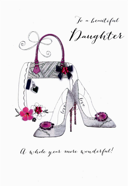 beautiful daughter birthday embellished greeting card