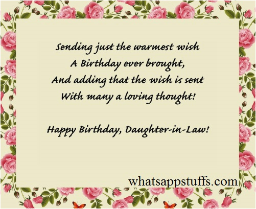 Birthday Quotes For Daughter In Law Hindi