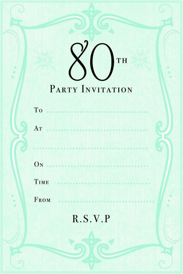 80th birthday invitation templates