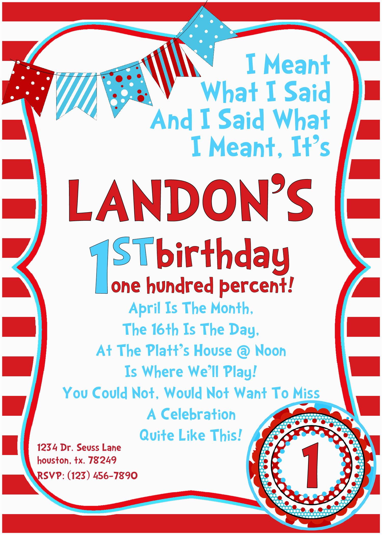 dr seuss birthday invitations wording