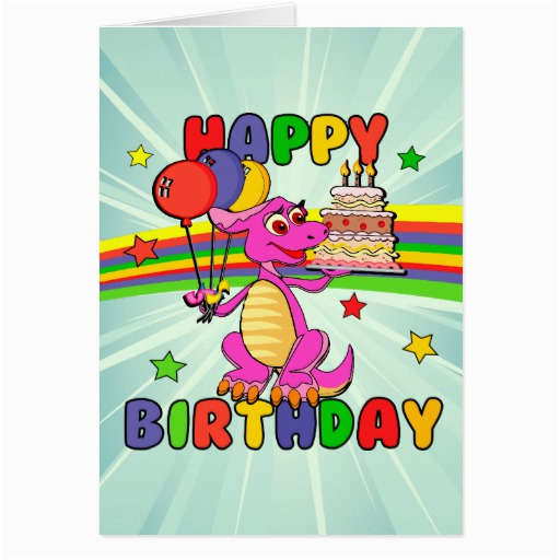 E Birthday Cards For Kids Quotes