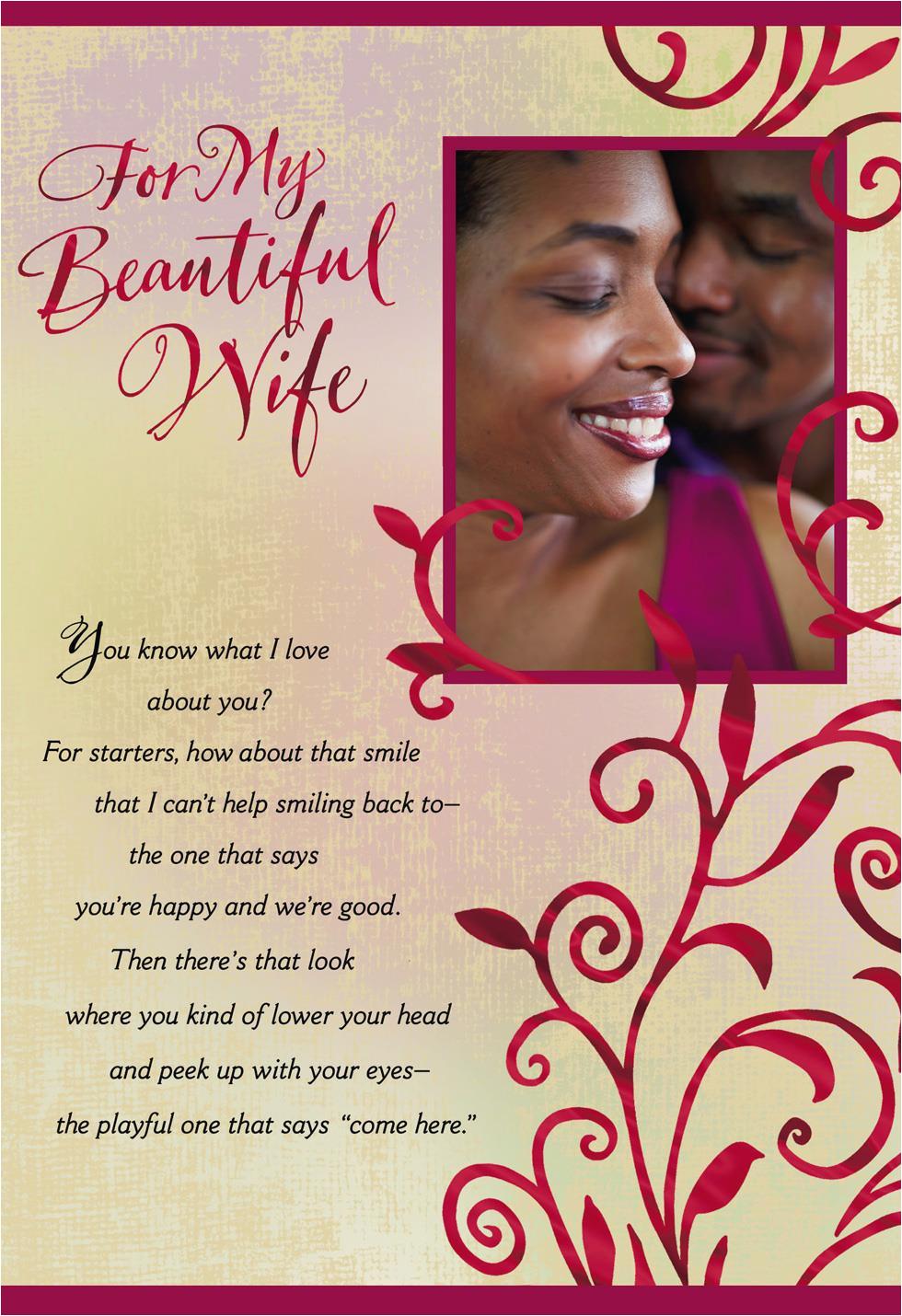E Birthday Cards For Wife All I Want Card Greeting Hallmark