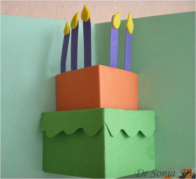 simple pop up cake card