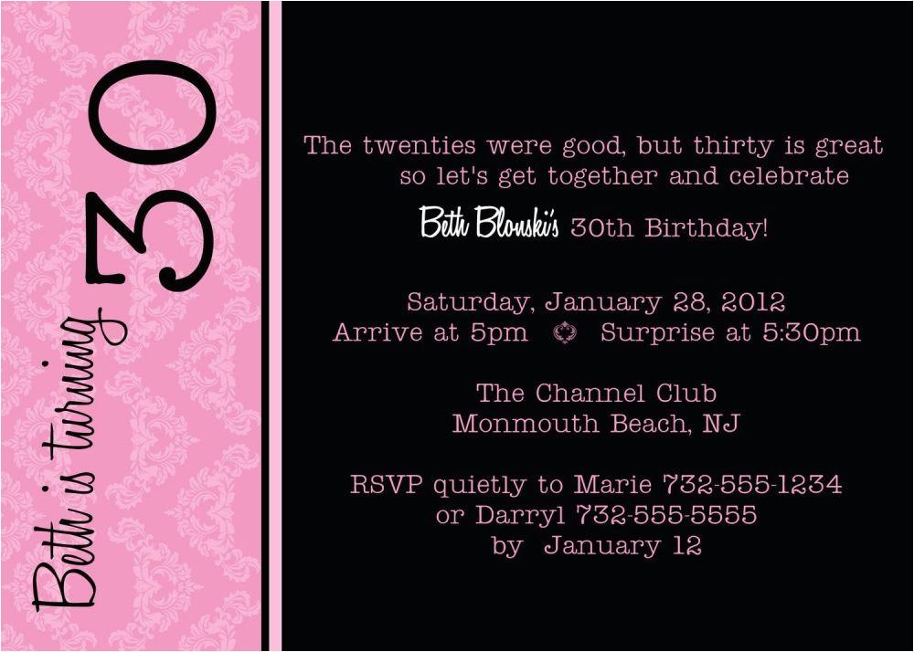 Editable 30th Birthday Invitations Free Printable Party Invitation Templates