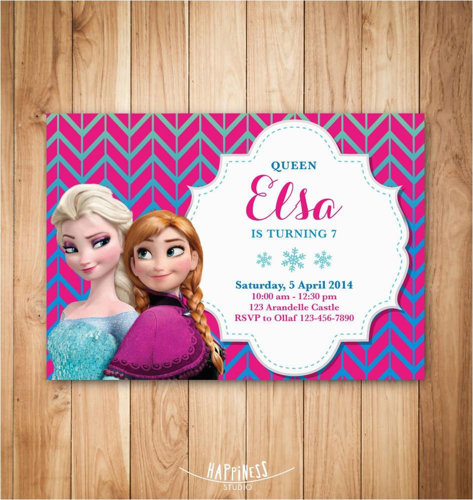 queen elsa frozen birthday invitation templates for girls