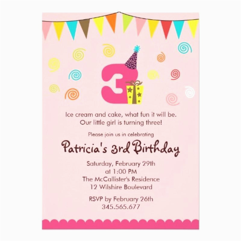 Examples Of Birthday Party Invitations Sample Birtay Invitation Cards