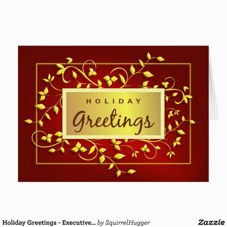 holiday greetings executive greeting card 137998128685831644