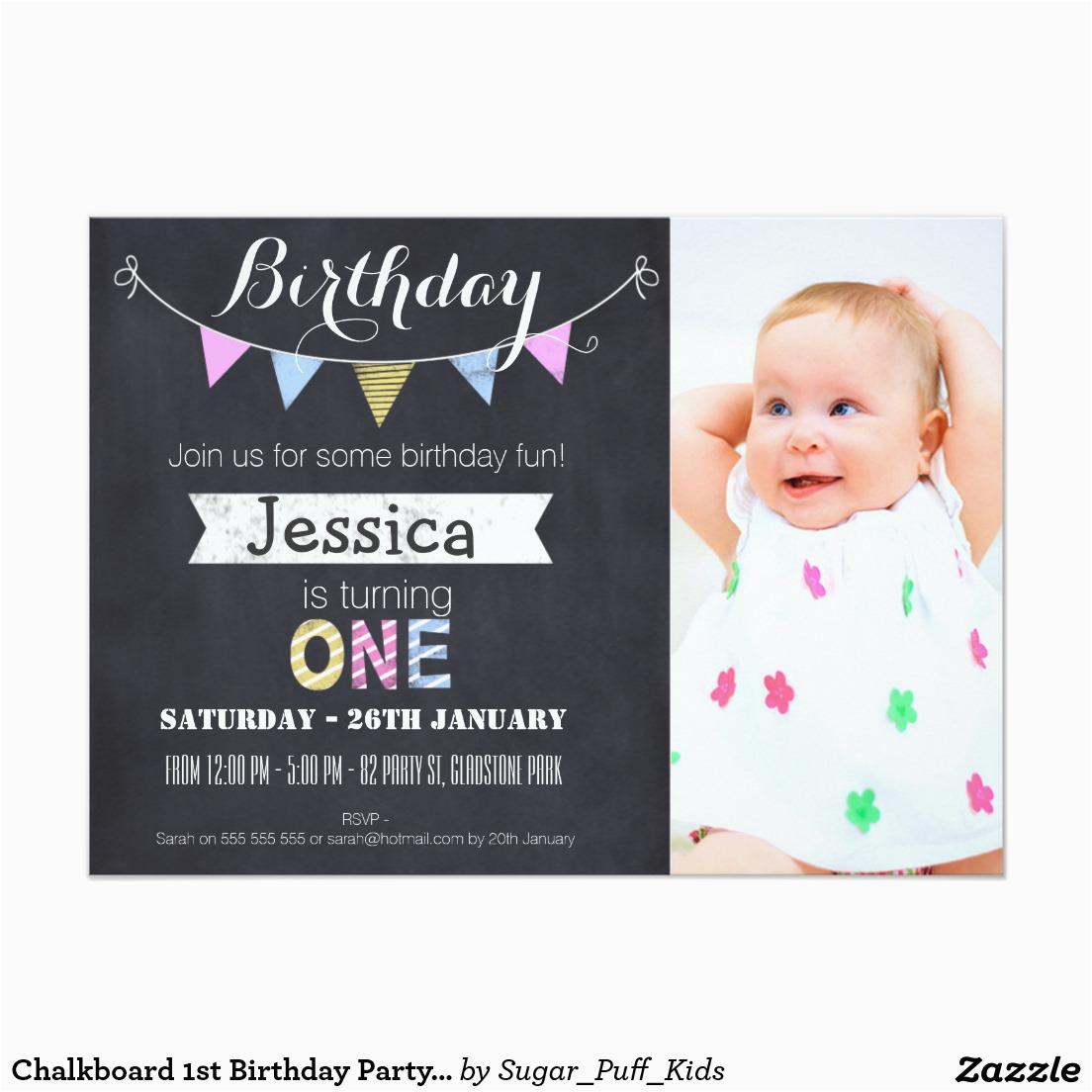 First Birthday Party Invitation Templates Free Invitations Girl